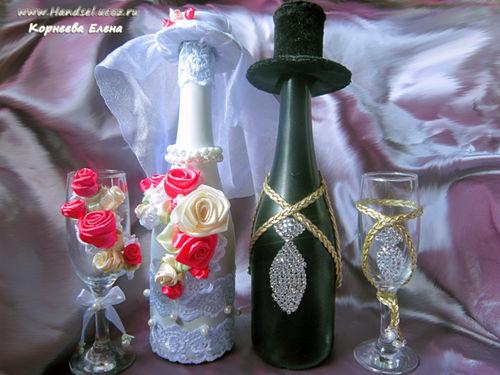 Свадебное шампанское: 2000 руб. Доска свадебных объявлений в Москве на Невеста.info