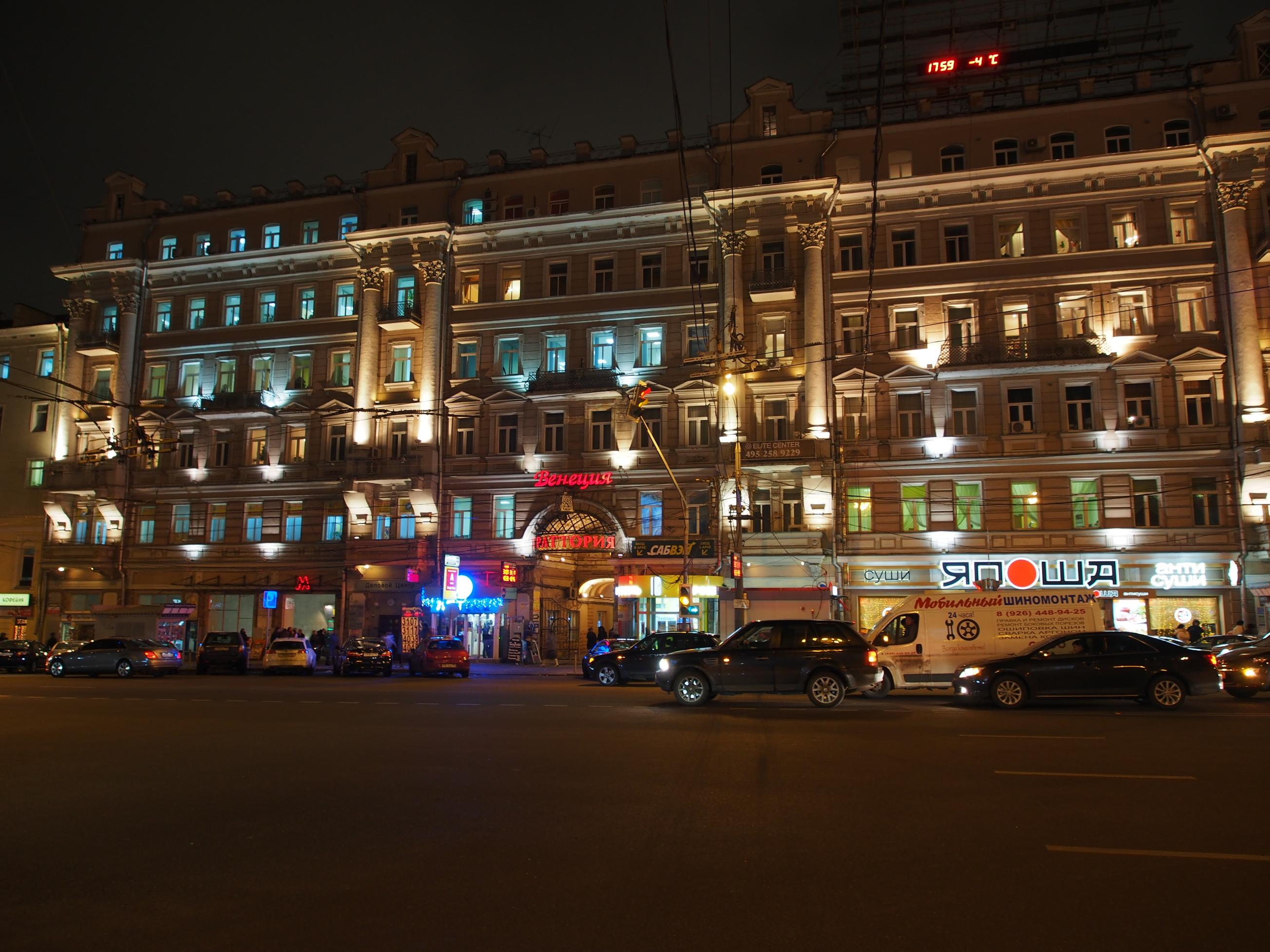москва и москвичи фото