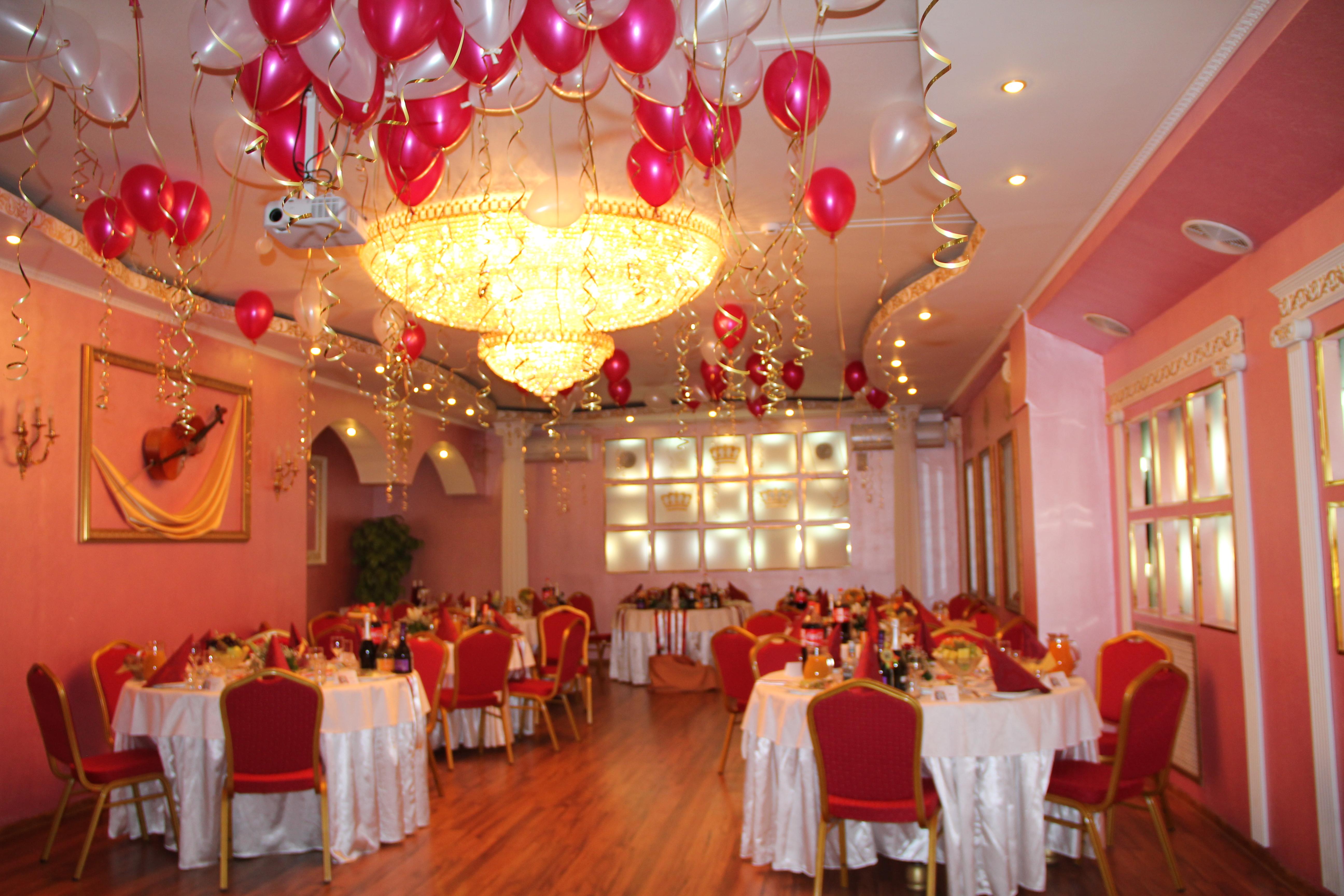 Розовый зал фото