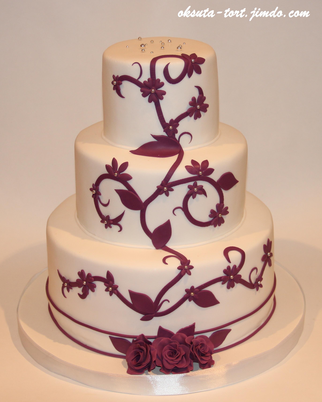 Надпись с днем свадьбы для торта