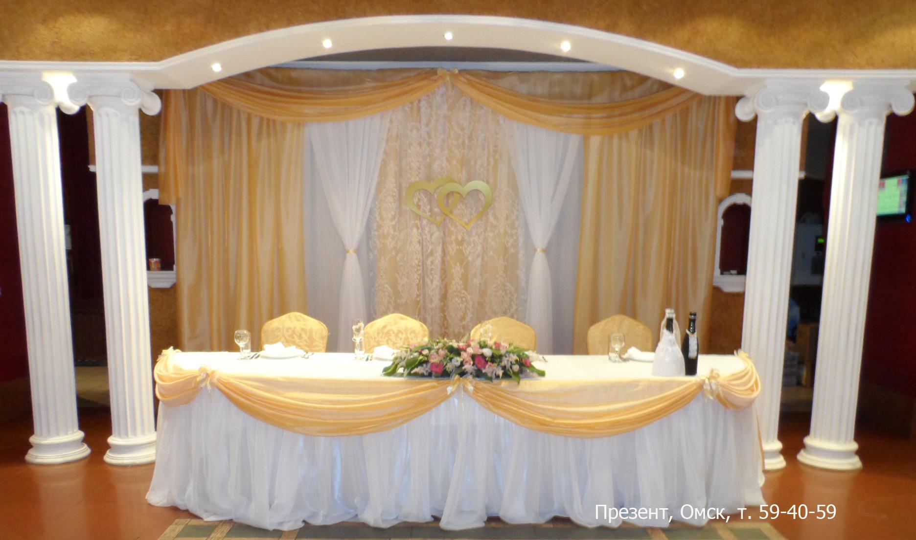 Свадьба в бежевом цвете оформление фото