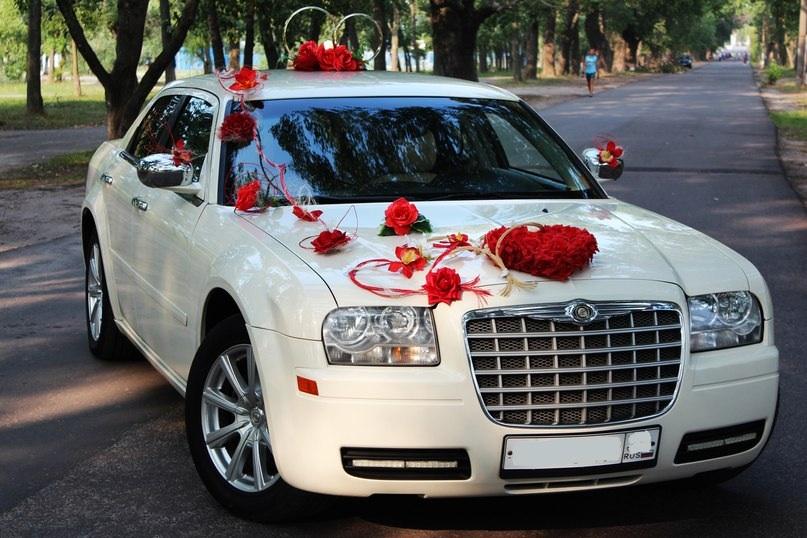 Красивый машины свадебная