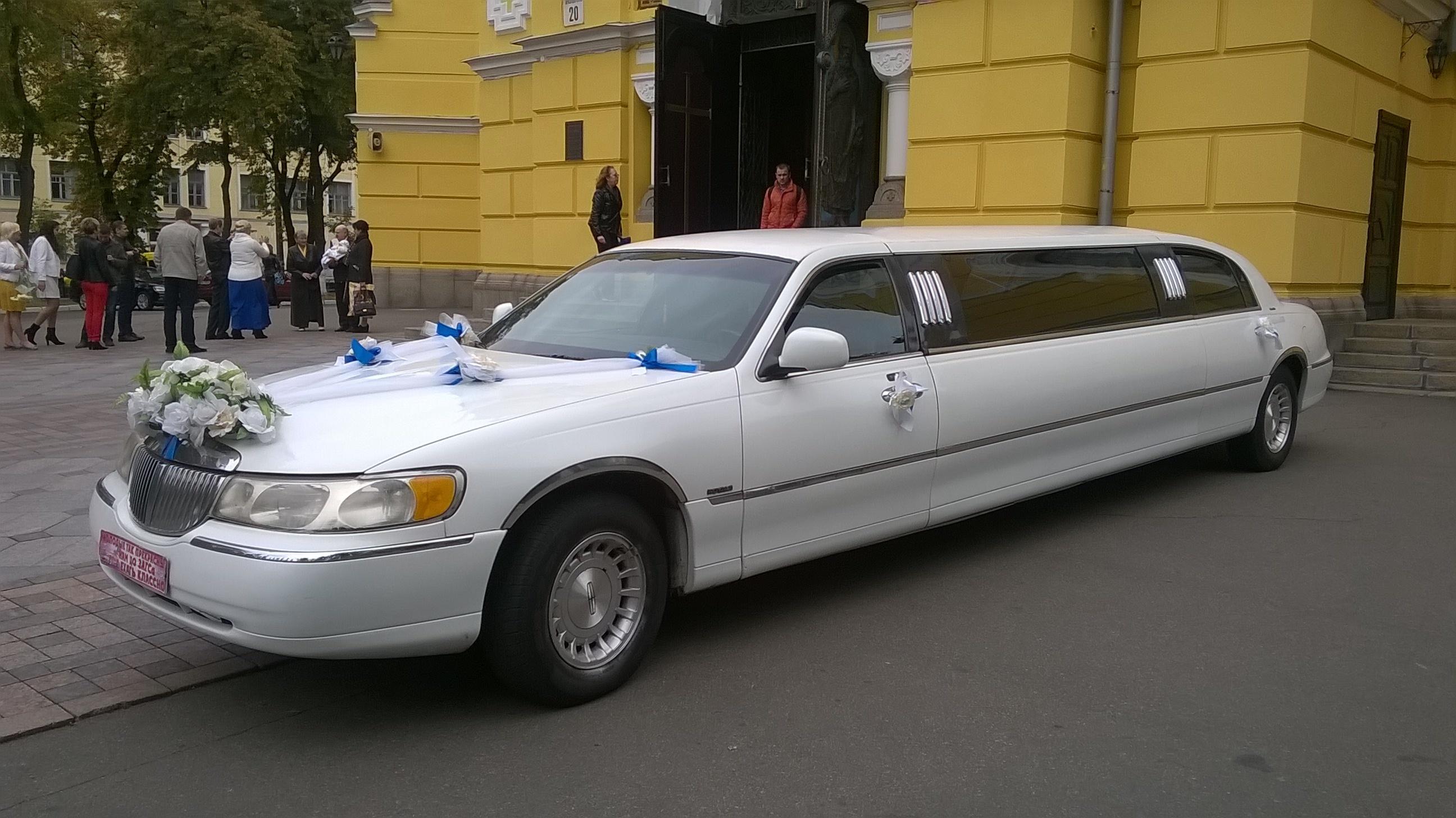 Заказать лимузин на свадьбу фото