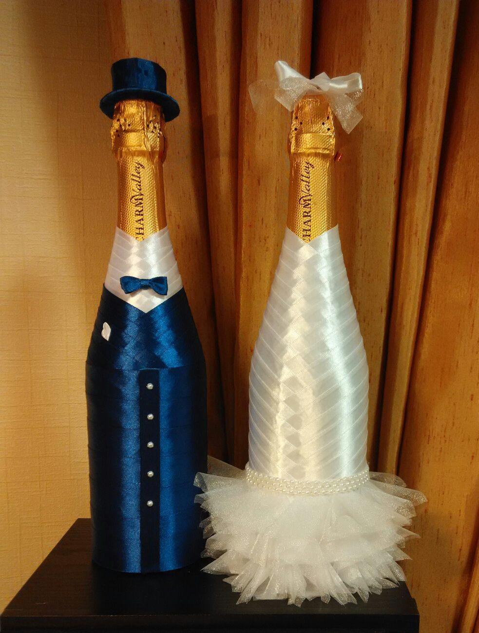 Свадебное шампанское своими руками мастер класс