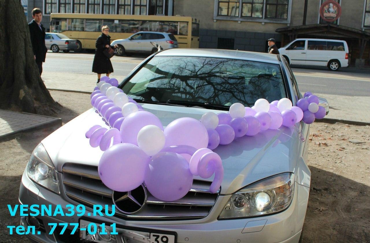Свадебные украшения на машину своими руками. Как украсить машину на 5
