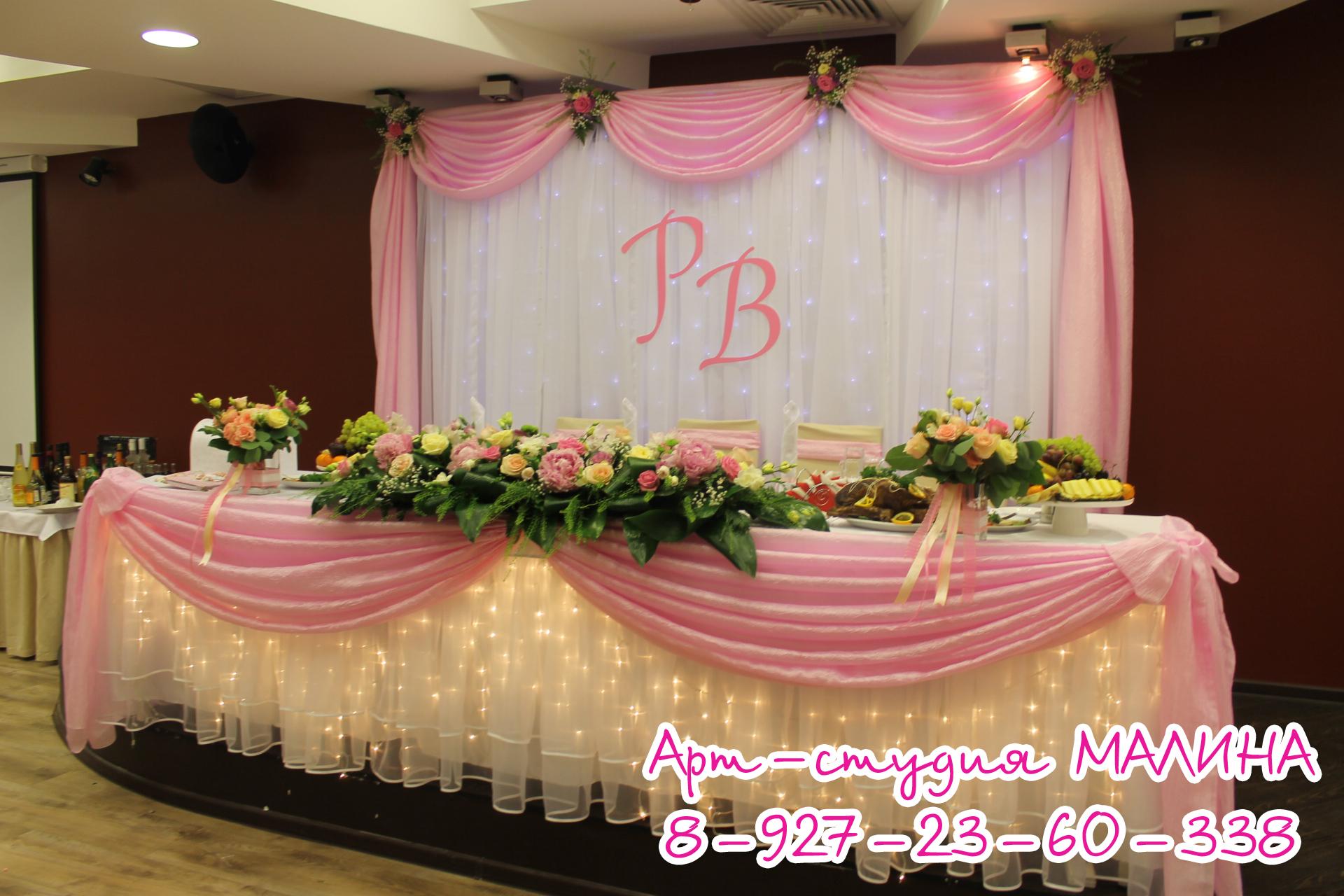 Свадьба в розовом цвете: фото и идеи 91
