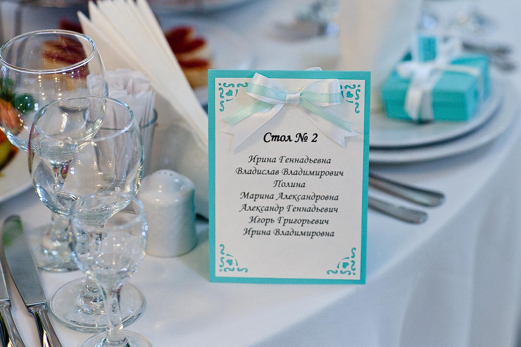 Номерки для столов своими руками Красивая Свадьба 82