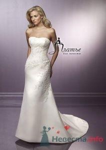 Свадебное платье  цвета  айвори, ткань атлас, сверху кружево, расшитое бисером и камнями Swarovski, сзади - замочек.  - фото 158 Невеста01