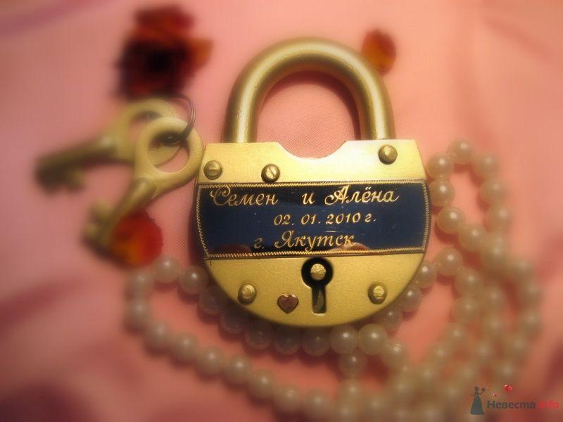 """Замок амбарный золотой с гравировкой - фото 66794 """"Свадебный Бум"""" - свадебные принадлежности"""