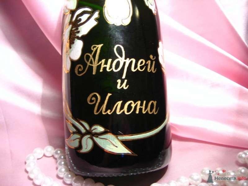 """Гравировка имен на шампанском - фото 66809 """"Свадебный Бум"""" - свадебные принадлежности"""