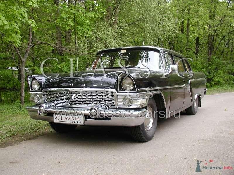 ГАЗ-13 Чайка,  - фото 61863 Сlassic-cars -  парк ретро автомобилей
