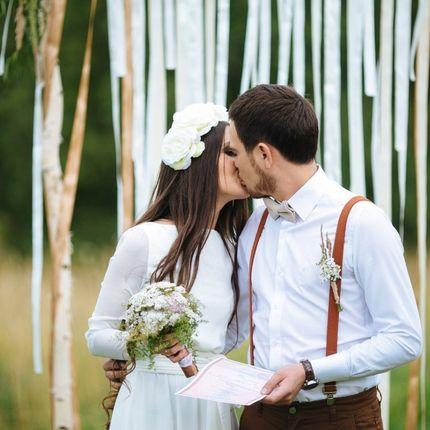 Организация свадьбы - пакет Original