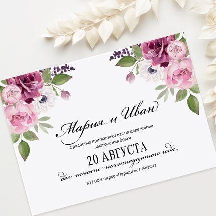 Акварельные приглашения с розами и анемонами