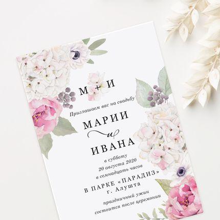 Красивые приглашения с гортензией, розами и анемонами