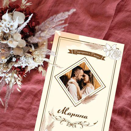 Дизайн карточек для рассадки с фото