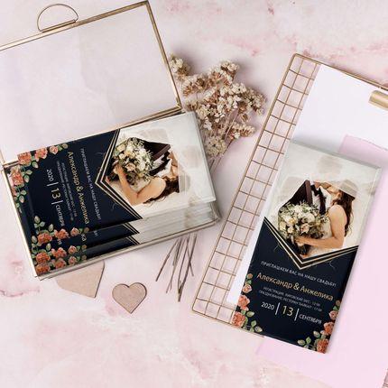 Приглашение в виде шоколада - дизайн