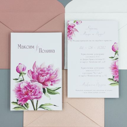 Приглашение Розовый пион