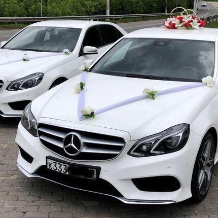 Аренда белой машины