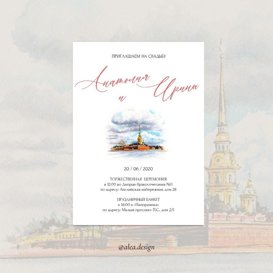 Фото 19778423 в коллекции Портфолио - Alexandra Fedoseeva - свадебные приглашения