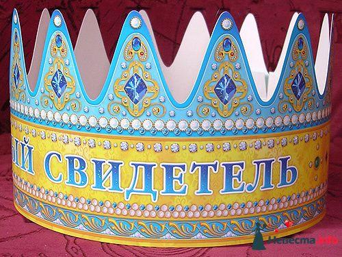Фото 100760 в коллекции Корзика или фото-сундук