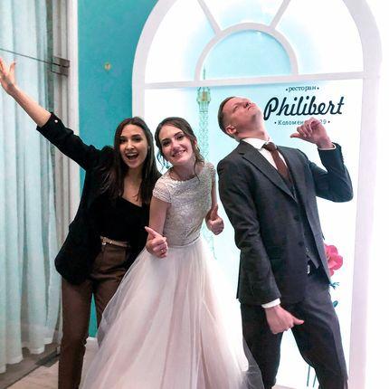 Проведение свадьбы под ключ + DJ