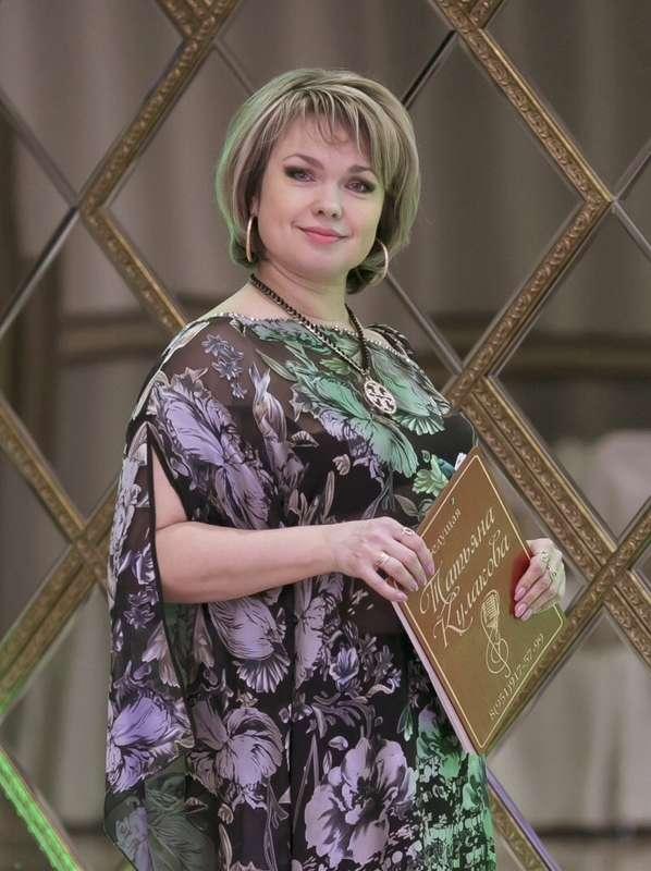 Ведущая Татьяна Кулакова - фото 19927065 Ведущая и вокалистка Татьяна Кулакова