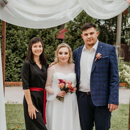 Проведение свадьбы + Dj, 8 часов
