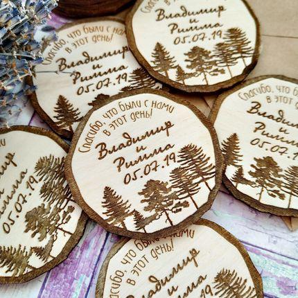 Деревянные магниты с деревьями, 1 шт.