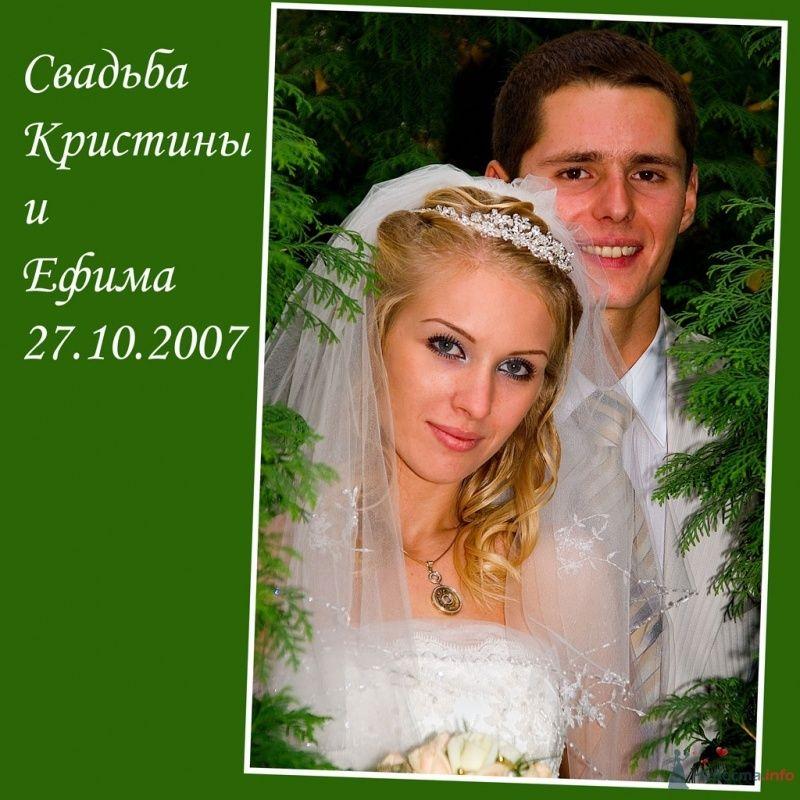 Книга - фото 65862 Фотограф Леонид Шафтан