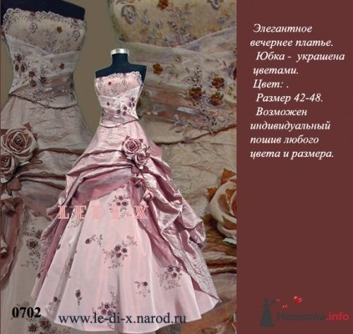 Фото 8449 в коллекции Свадебные платья -  Ledi-X - свадебные платья