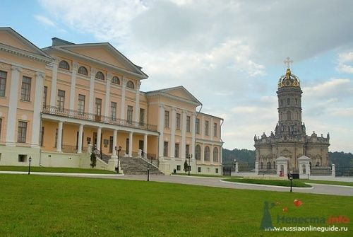 ЗАГС Подольского района - фото 10686 Ксюня