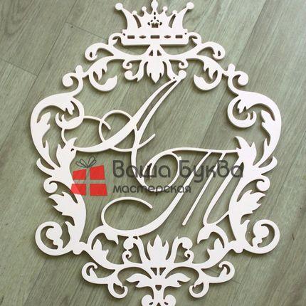 Свадебный герб