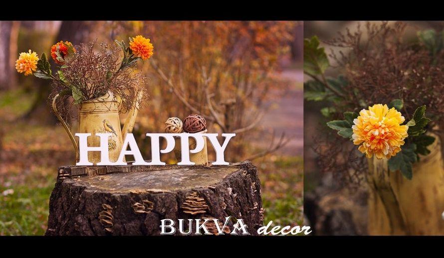 """Фото 593192 в коллекции НАШИ РАБОТЫ! - Студия декора """"Bukva decor"""""""