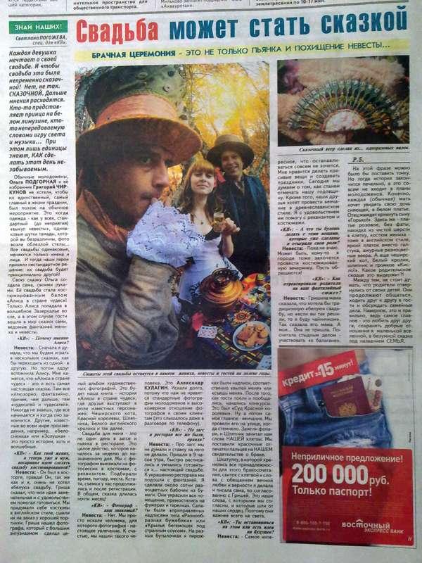 ценность приснилось фото в газете следим рынком смартфонов