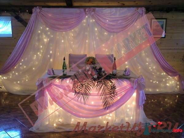 Фото 84590 в коллекции Все для подготовки Свадьбы. - Настасян