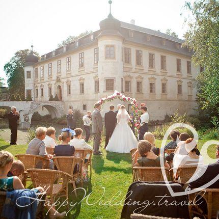 Организация свадьбы для двоих в Шато Мцелы