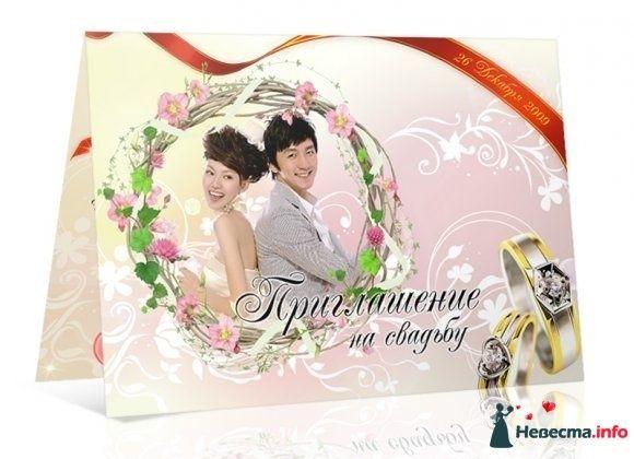 Свадебные приглашения в Саратове - фото 83041 Молодоженам.Ру - Фото и видеосъемка