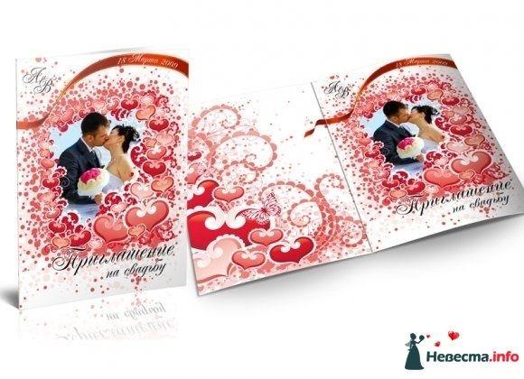 Свадебные приглашения в Саратове - фото 83043 Молодоженам.Ру - Фото и видеосъемка