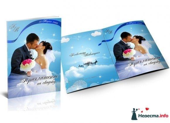 Свадебные приглашения в Саратове - фото 83047 Молодоженам.Ру - Фото и видеосъемка