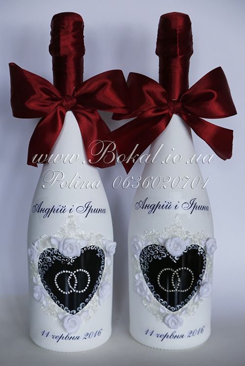 Красивые бутылки шампанского на свадьбу
