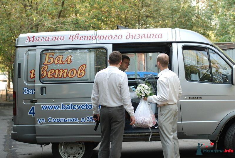 Фото 178655 в коллекции 31.07.2010 Ромашковая свадьба))) - Guseshka