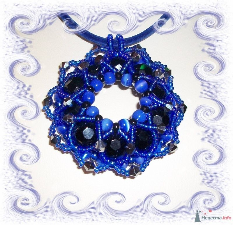 Синий бублик на бархатной нитке - фото 79263 Невеста01