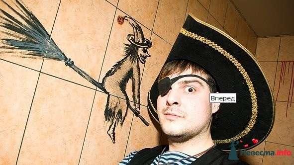 Капитан Флинт - фото 82831 Ведущий Максим