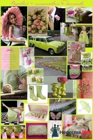 Фото 90779 в коллекции фото для форумов - Студия Finnart - праздничная флористика и декор