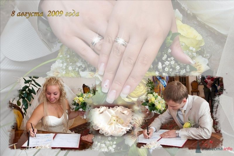 Фото 44620 в коллекции Наша свадьба!) - ИриSка*