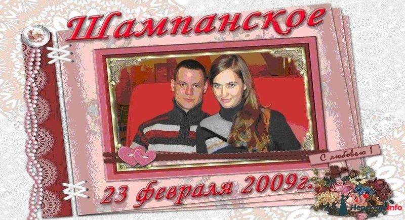 Фото 118889 в коллекции Все остальное - sashulik