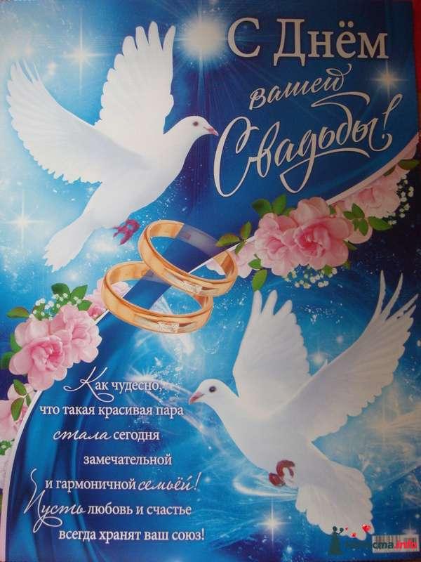 Плакат для зала - фото 131996 jane0707