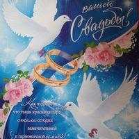 Плакат для зала