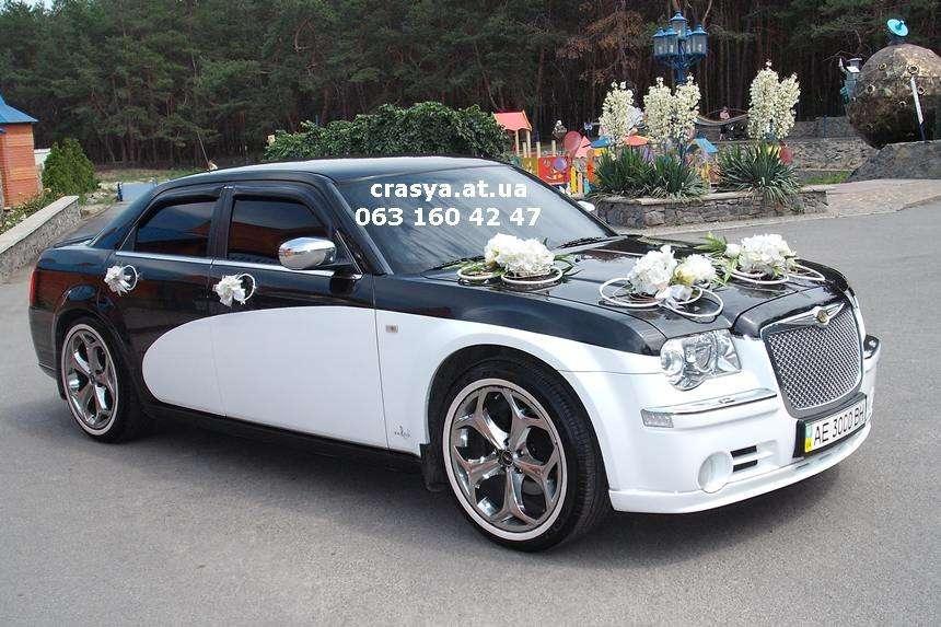 Фото 1328707 в коллекции Мои фотографии - Свадебные штучки -прокат авто