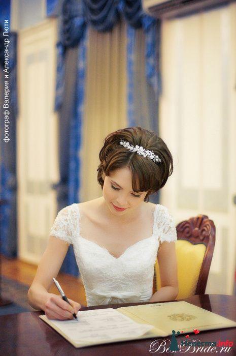 Фото 85498 в коллекции Мои фотографии - Невеста01